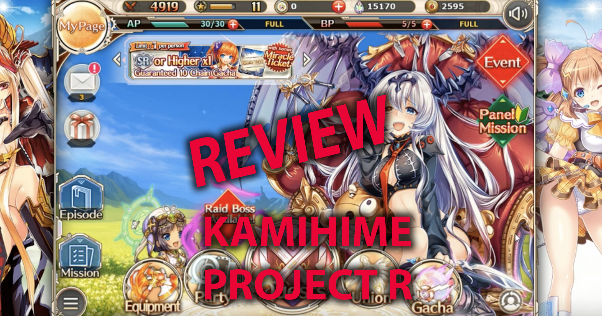 Kamihime Project R feature image