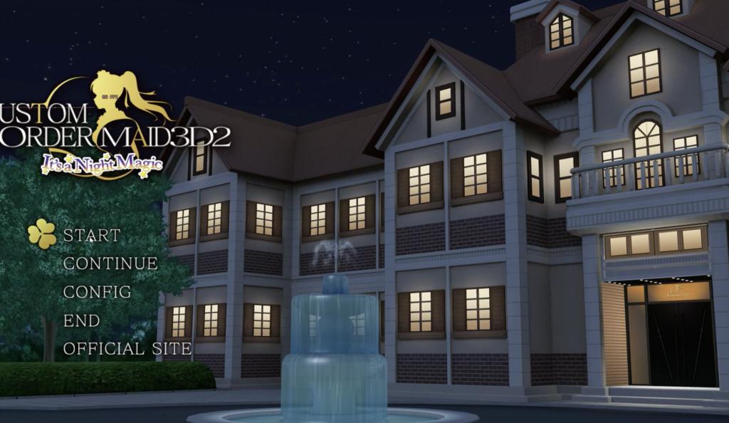 custom order maid 3d2 empire club